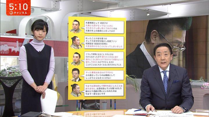 2017年11月29日竹内由恵の画像03枚目