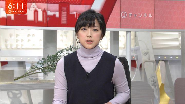2017年11月29日竹内由恵の画像16枚目