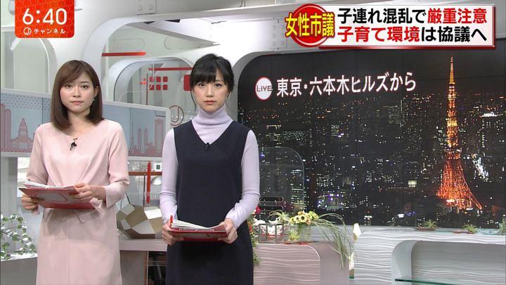 2017年11月29日竹内由恵の画像21枚目
