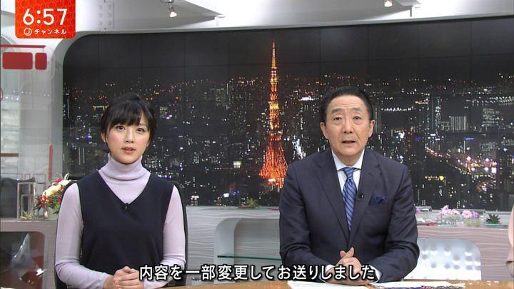 2017年11月29日竹内由恵の画像26枚目