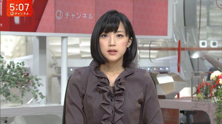 2017年11月30日竹内由恵の画像04枚目