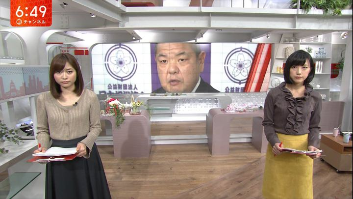 2017年11月30日竹内由恵の画像24枚目