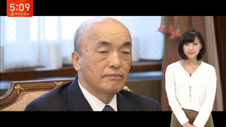 2017年12月01日竹内由恵の画像09枚目