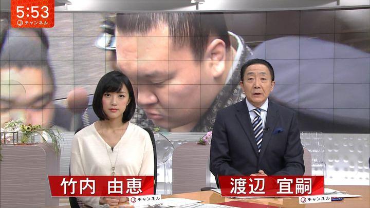 2017年12月01日竹内由恵の画像14枚目