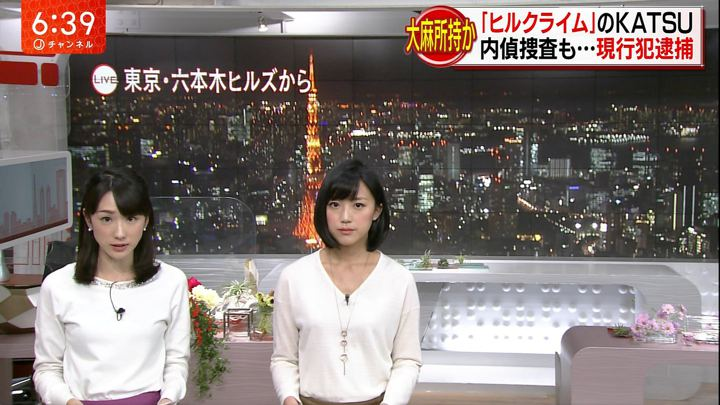 2017年12月01日竹内由恵の画像18枚目