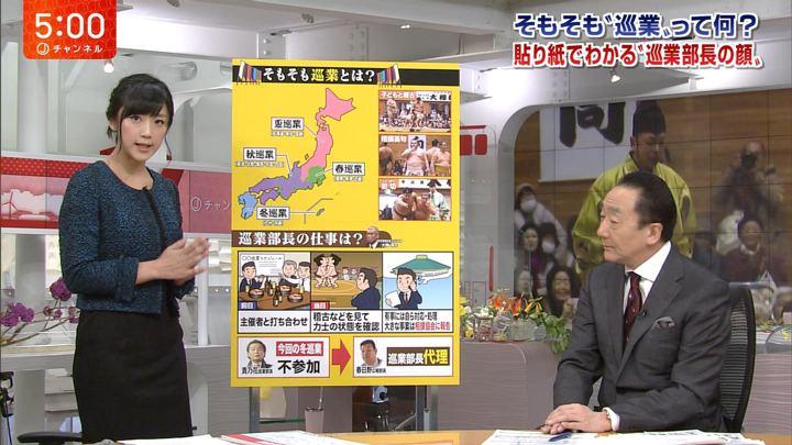 2017年12月04日竹内由恵の画像05枚目