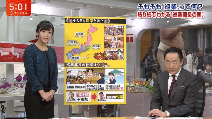 2017年12月04日竹内由恵の画像06枚目