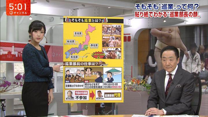 2017年12月04日竹内由恵の画像07枚目