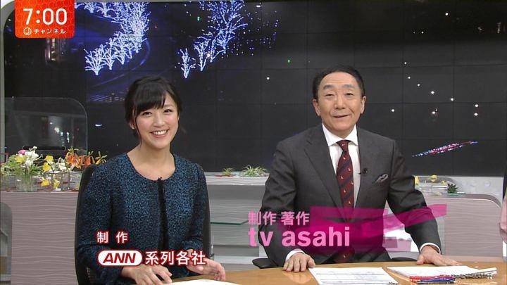 2017年12月04日竹内由恵の画像37枚目