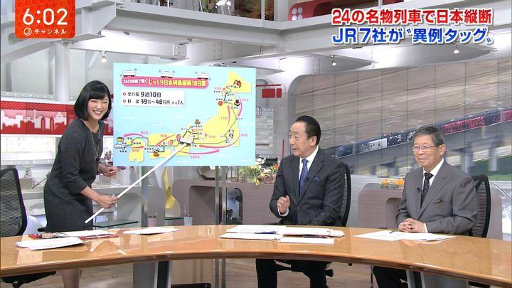 2017年12月05日竹内由恵の画像20枚目
