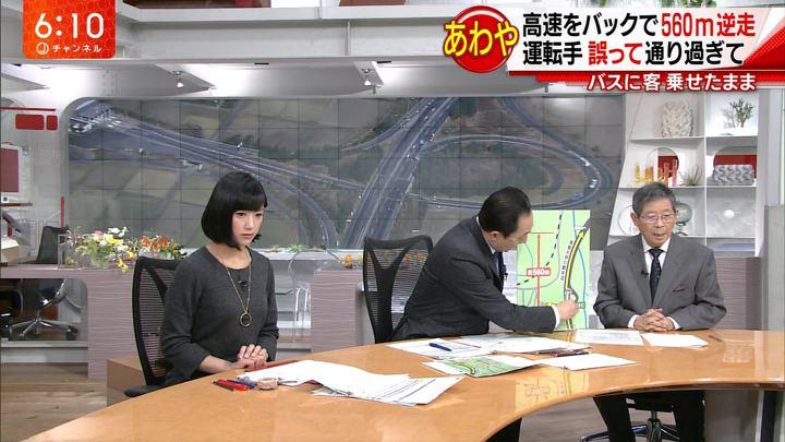 2017年12月05日竹内由恵の画像26枚目
