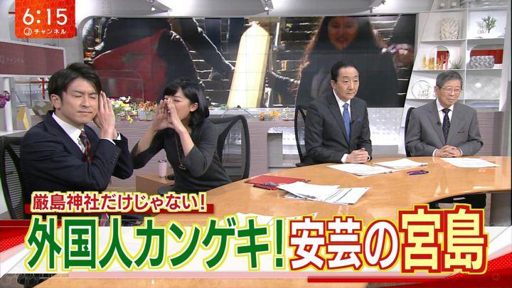 2017年12月05日竹内由恵の画像29枚目