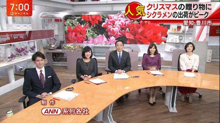 2017年12月05日竹内由恵の画像40枚目