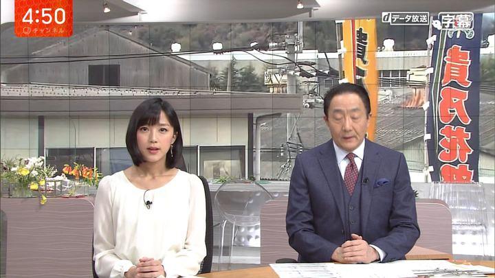 2017年12月06日竹内由恵の画像01枚目