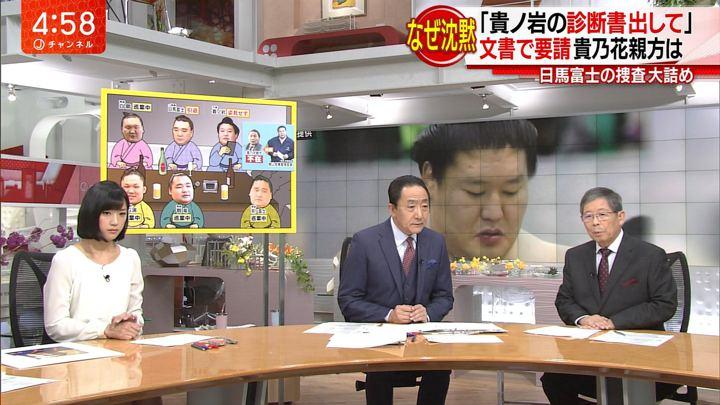 2017年12月06日竹内由恵の画像10枚目