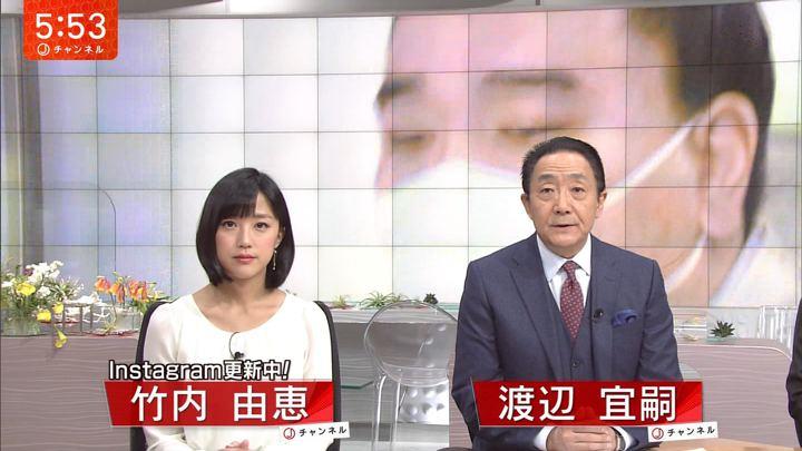 2017年12月06日竹内由恵の画像20枚目