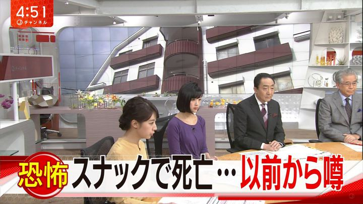 2017年12月07日竹内由恵の画像03枚目