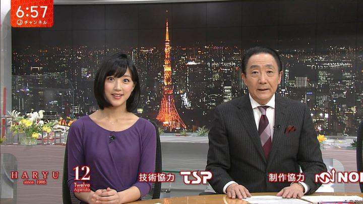 2017年12月07日竹内由恵の画像29枚目