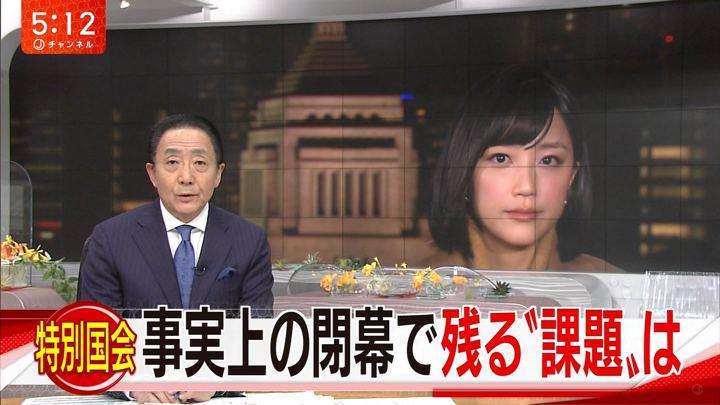 2017年12月08日竹内由恵の画像01枚目