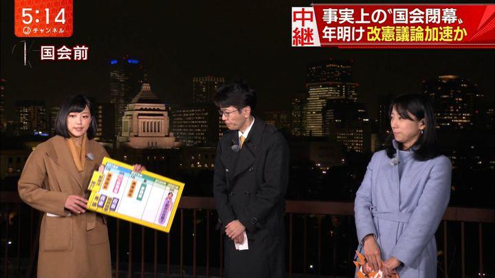 2017年12月08日竹内由恵の画像03枚目