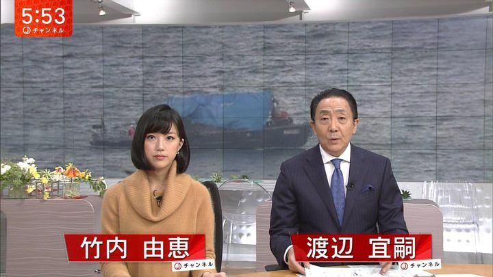 2017年12月08日竹内由恵の画像09枚目