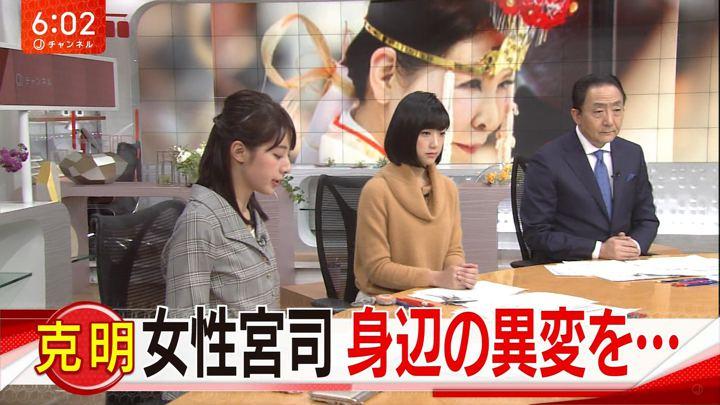 2017年12月08日竹内由恵の画像12枚目