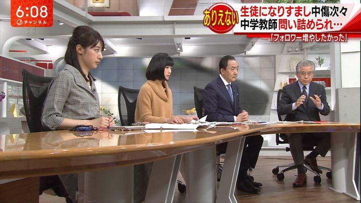 2017年12月08日竹内由恵の画像14枚目