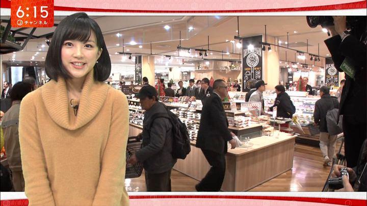 2017年12月08日竹内由恵の画像21枚目