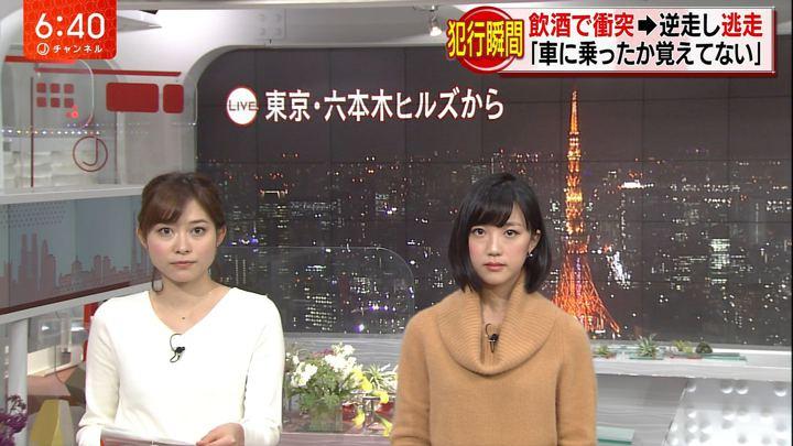 2017年12月08日竹内由恵の画像23枚目