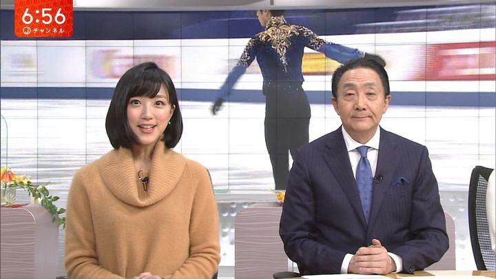 2017年12月08日竹内由恵の画像27枚目