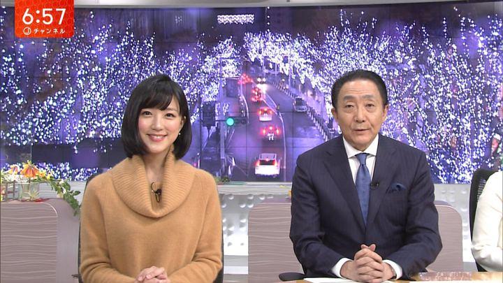 2017年12月08日竹内由恵の画像29枚目