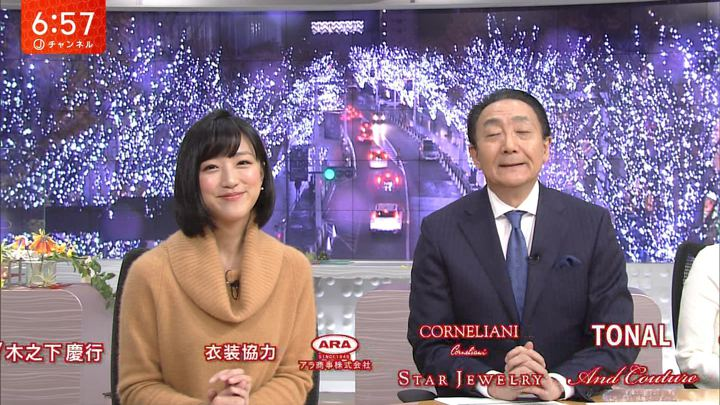 2017年12月08日竹内由恵の画像30枚目