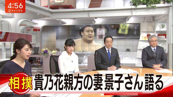2017年12月14日竹内由恵の画像04枚目