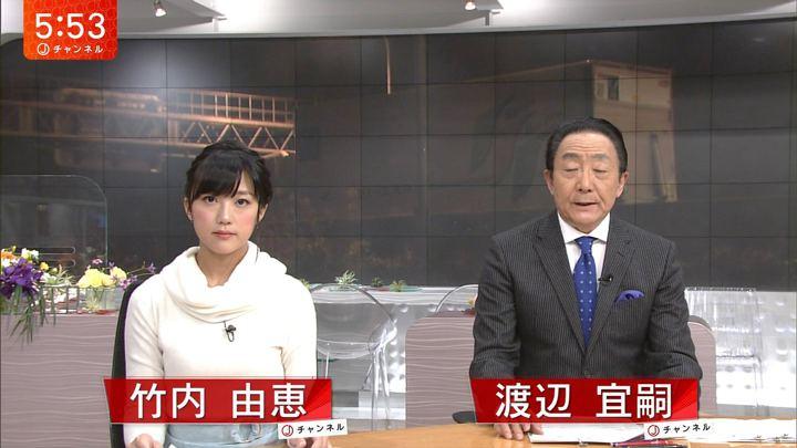 2017年12月14日竹内由恵の画像22枚目