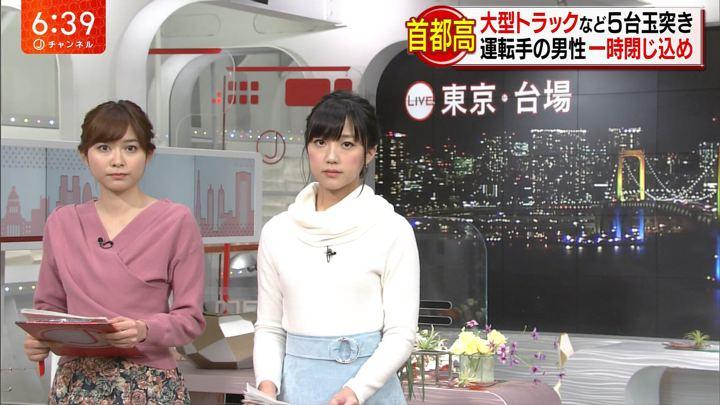2017年12月14日竹内由恵の画像27枚目