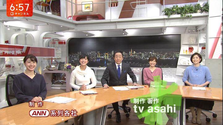 2017年12月14日竹内由恵の画像35枚目