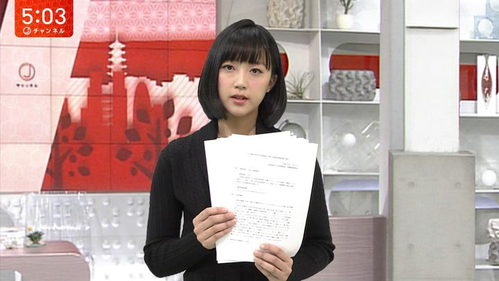 2017年12月21日竹内由恵の画像02枚目