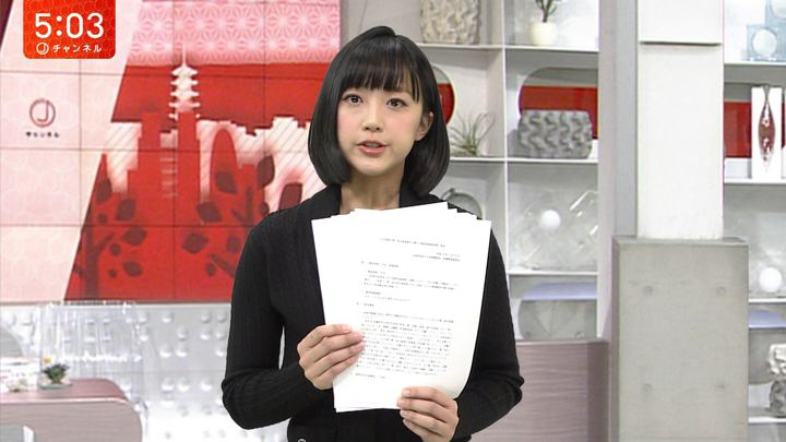 2017年12月21日竹内由恵の画像03枚目