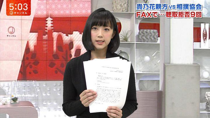 2017年12月21日竹内由恵の画像06枚目