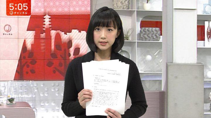 2017年12月21日竹内由恵の画像14枚目