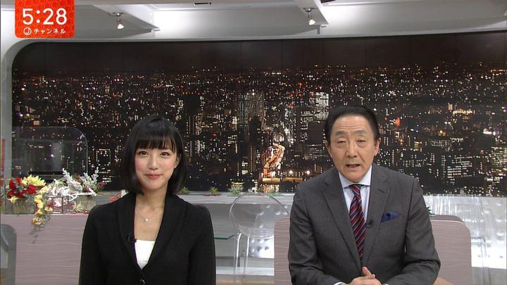 2017年12月21日竹内由恵の画像18枚目