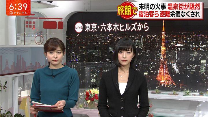 2017年12月21日竹内由恵の画像24枚目