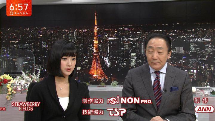 2017年12月21日竹内由恵の画像30枚目