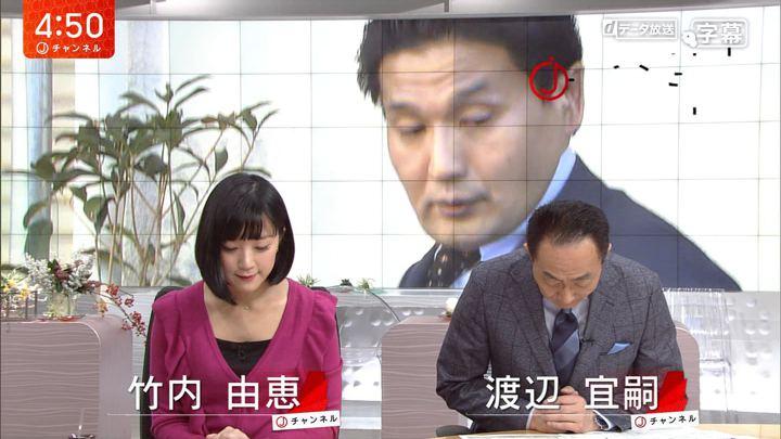 2017年12月22日竹内由恵の画像02枚目