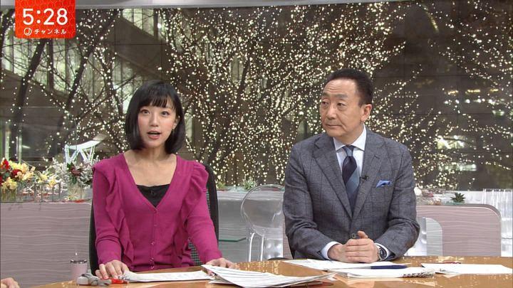 2017年12月22日竹内由恵の画像13枚目