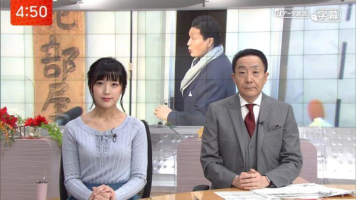 2017年12月25日竹内由恵の画像01枚目