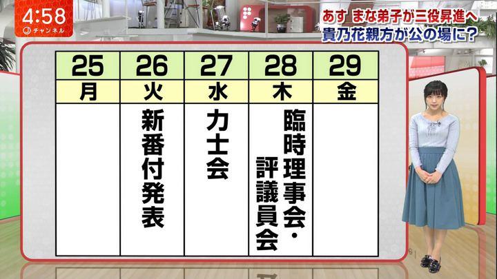 2017年12月25日竹内由恵の画像04枚目