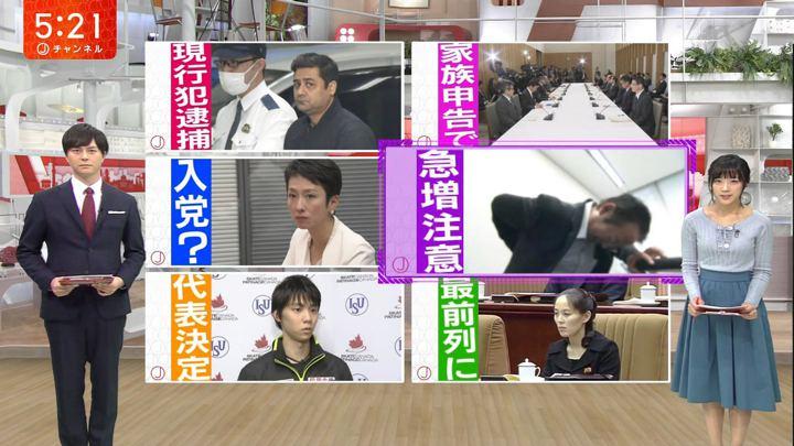 2017年12月25日竹内由恵の画像11枚目