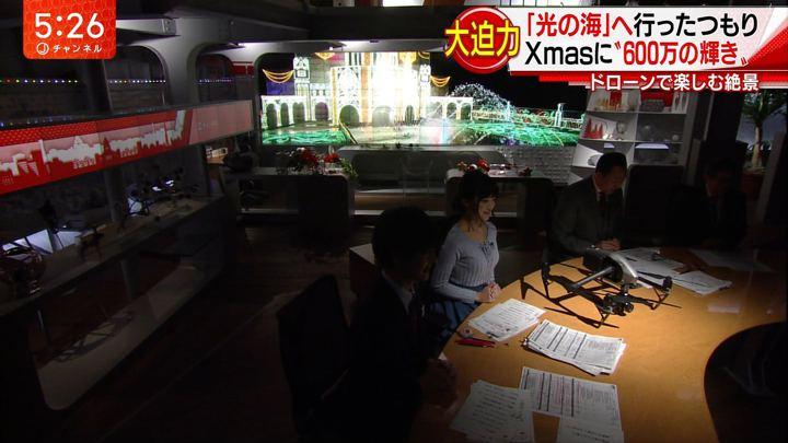 2017年12月25日竹内由恵の画像13枚目