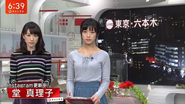 2017年12月25日竹内由恵の画像29枚目